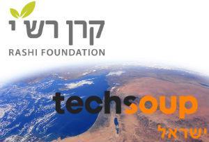 Rashi - Foundation / Techsoup Israel